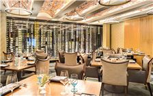 Watermark - Private Dining